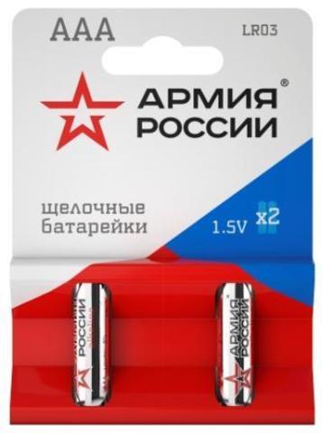 Элемент питания ТРОФИ LR03 Армия России к-т 2шт  1/20/240