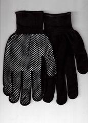 Перчатки нейлоновые черные/синие, ПВХ (точка)