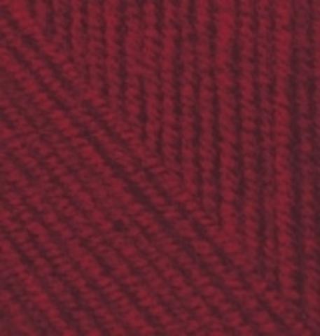 Купить Пряжа Alize SUPERLANA KLASİK Код цвета 057 | Интернет-магазин пряжи «Пряха»