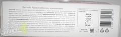 Пастила русская Яблочно-клюквенная
