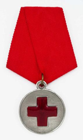 """Медаль Красного Креста """"В память русско-японской войны 1904-1905 гг."""" (копия)"""