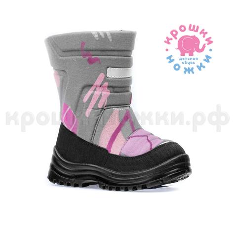 Сапоги зима, серо-розовый,  Котофей (ТРК ГагаринПарк)