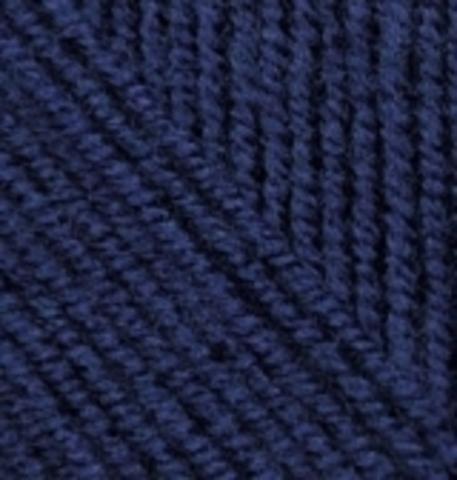 Купить Пряжа Alize SUPERLANA KLASİK Код цвета 058 | Интернет-магазин пряжи «Пряха»