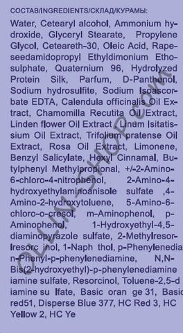 OLLIN performance 2/22 черный фиолетовый 60мл перманентная крем-краска для волос