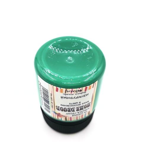 Краска-грунт HomeDecor, №20 Изумрудный, ProArt