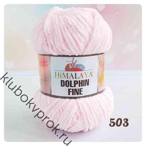 HIMALAYA DOLPHIN FINE 80503, Нежный розовый
