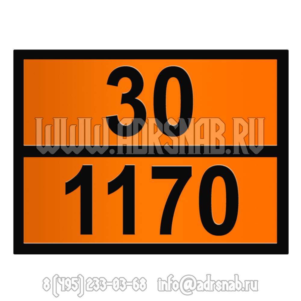 30-1170 (ЭТАНОЛА РАСТВОР)