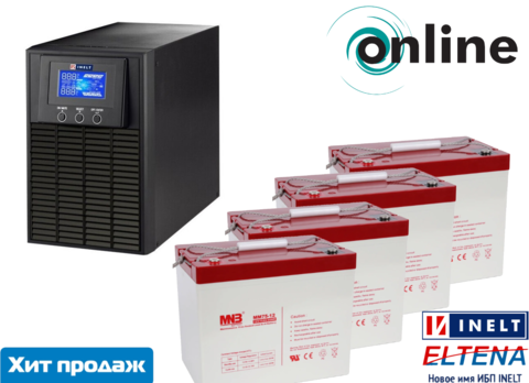 Комплект ELTENA E2000LT+MM75-12