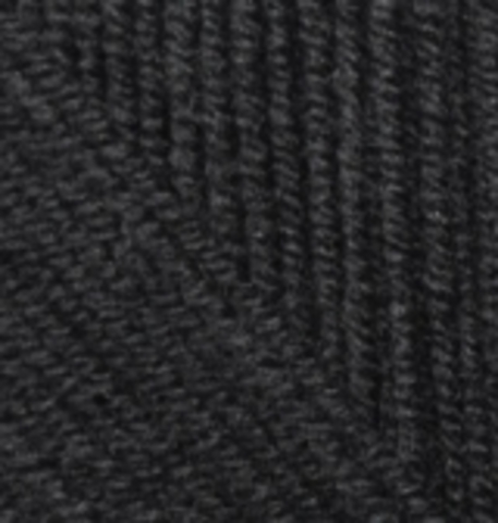 Купить Пряжа Alize SUPERLANA KLASİK Код цвета 060 | Интернет-магазин пряжи «Пряха»