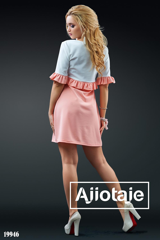 Платье мини с персиковой юбочкой