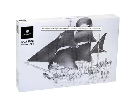 Конструктор King Pirates of the Caribbeans 83006 Черная Жемчужина