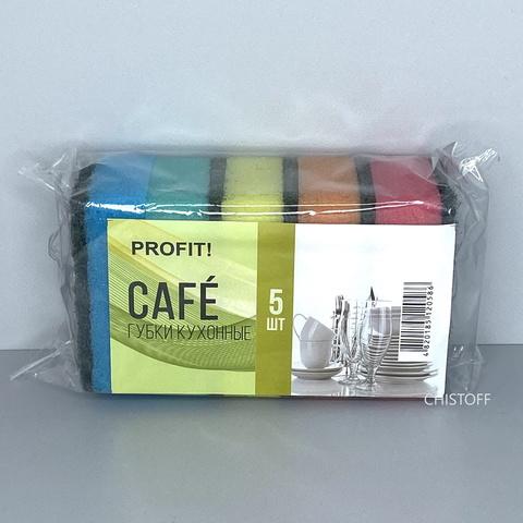 Губки кухонные Profit Cafe (5 шт.)