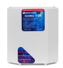 Стабилизатор Энерготех NORMA 9000