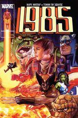 1985 (Б/У)