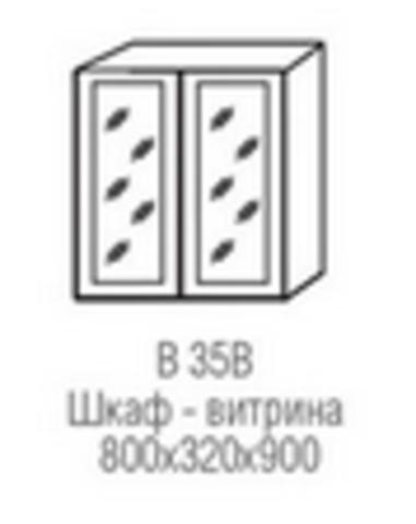 В 35В