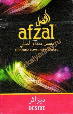 Afzal Desire