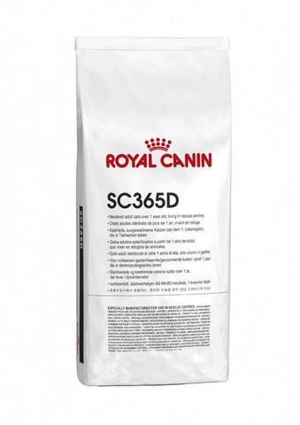 15 кг. РОЯЛ КАНИН для стерилизованных кошек SC365D