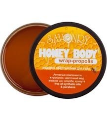 Мед косметический