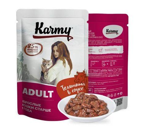 Karmy Adult с телятиной в соусе, пауч 80гр