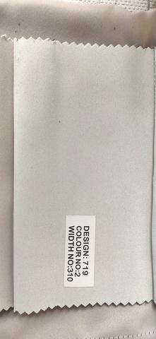 Портьерная ткань блэкаут однотонный люкс. Арт. Т-719-2