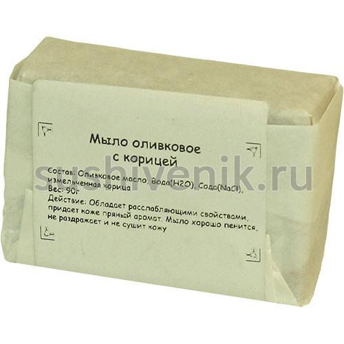 Мыло оливковое с корицей (в упаковке)