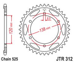 Звезда задняя JT R 312.40 Honda VFR 400 NC 30 VFR 750 RC 30