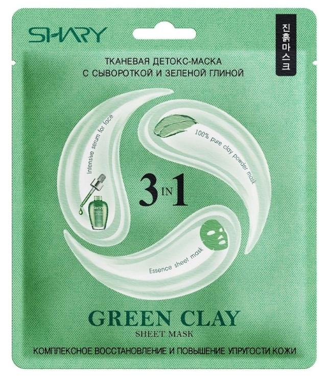 Тканевая детокс-маска для лица 3в1 с сывороткой и зеленой глиной 25г (Shary)