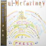 Paul McCartney / Press (12' Vinyl Single)