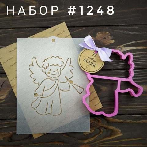 Набор №1248 - Ангел с трубой