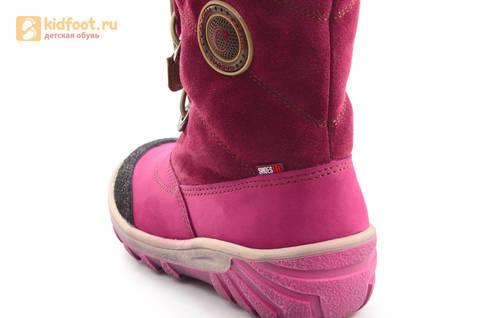 Зимние сапоги для девочек из натуральной кожи на меху Лель, цвет малиновый. Изображение 14 из 16.