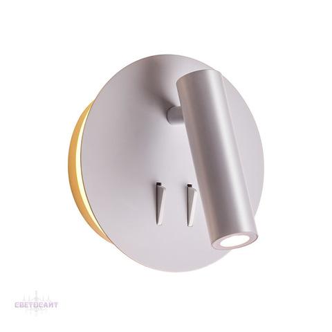 Настенный светильник 3912/9WL серии BEAM