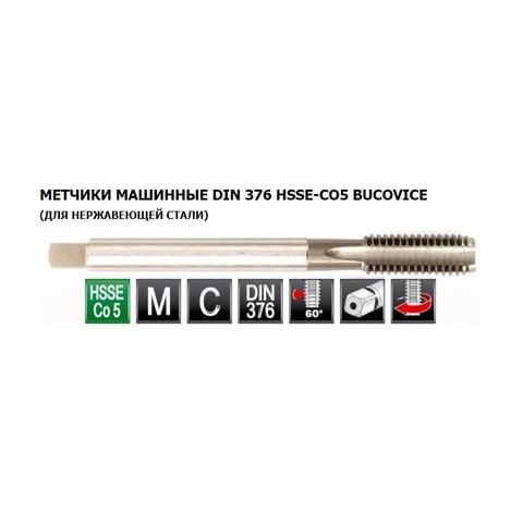 Метчик М6х1,0 (Машинный) DIN376 2N(6h) C/2P HSSE L80 Bucovice(CzTool) 194060