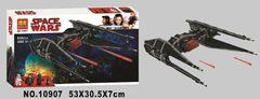 Конструктор Звездные Войны Star Wars 10907 Истребитель СИД Кайло Рена, 648 дет.