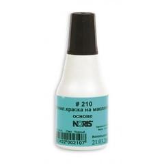 Краска штемпельная Noris 210A черная на масляной основе 25 г