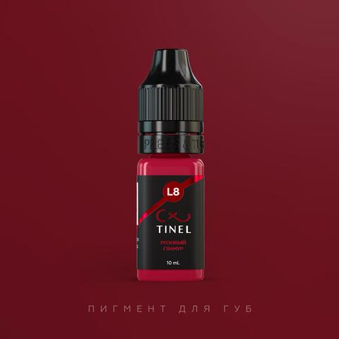 Пигмент Tinel L8