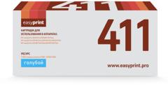 Картридж CE411A голубой (305a)