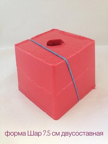 Силиконовая форма для свечей Шар, диаметр 75 мм