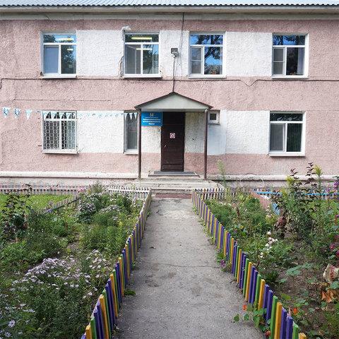 Сбор вещей для детского реабилитационного центра в Оренбургской области