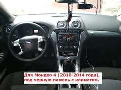 Магнитола CB3167T8 для Ford Mondeo 4 2010-2014 (климат)
