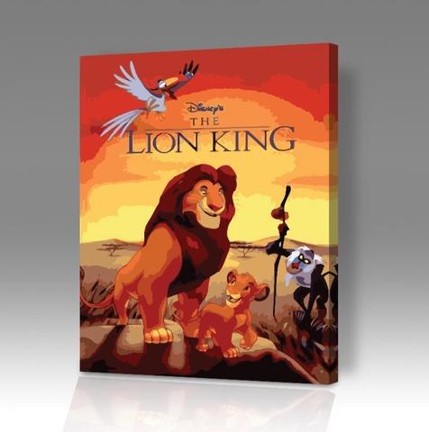 Картина по номерам на холсте Король Лев, 40см*50см