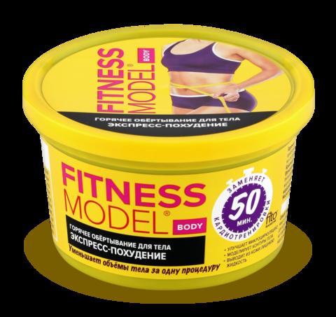 FITOкосметик Fitness Model Обертывание горячее для тела экспресс-похудение 250мл