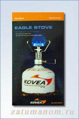 Газовая горелка Kovea КВ-0509