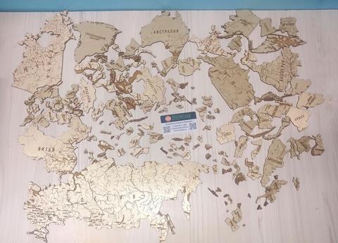 Детализированная пазл-карта мира ДекорКоми из дерева