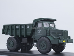 MAZ-525 Tipper 25 tons dark green 1:43 Start Scale Models (SSM)