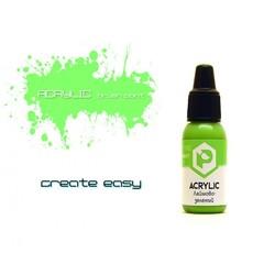 Pacific.Лаймово-зеленый (Lime green) F
