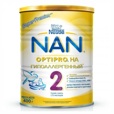 Смесь NАN 2 Гипоаллергенный 400 гр Nestle ГЕРМАНИЯ