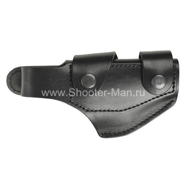 Кожаная кобура на пистолета Глок 19, для водителей ТРАССА ( модель № 9 )
