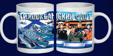 Купить кружку ТОФ - Магазин тельняшек.ру 8-800-700-93-18Кружка керамическая ТОФ в Магазине тельняшек