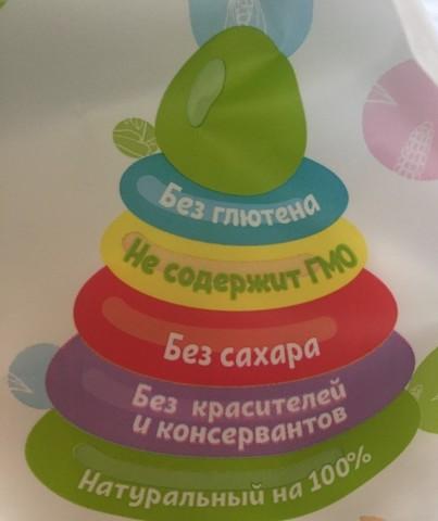 Шарики Рисовые б/сах особые Непоседа б/глют 30г