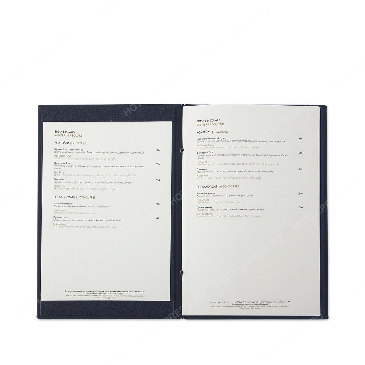 Папка меню на резинках и сменным листом на карманах